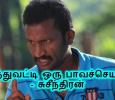Suseenthiran Tweets About Nellai Tragedy! Tamil News