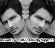 Will Kalakalappu 2 Help Jiiva? Tamil News