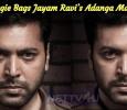 A Biggie Bags Jayam Ravi's Adanga Maru! Tamil News