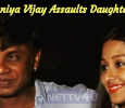 Duniya Vijay Assaults Daughter - Police Likely To Interrogate