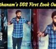 Santhanam's DD2 First Look Out! Teaser Details Revealed! Tamil News