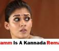 Aramm Is A Copied Movie, Says A Kannada Produce..
