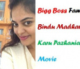 Bigg Boss Fame Bindu Madhavi Joins Karu Pazhaniappan Movie!