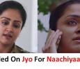 Case Filed Against Jyothika And Bala!