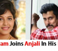 Vikram Joins Anjali In His Next!