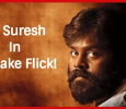 RK Suresh In A Remake Flick!