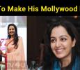 Makkal Selvan To Make His Mollywood Debut!