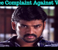 Police Complaint Against Vimal! Tamil News