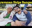 Abi Saravanan Helps Rangammal Paati! Tamil News