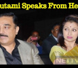 Gautami Joins Kamal? Tamil News