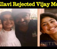 Sai Pallavi Rejected Vijay Movie? Tamil News