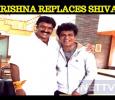 Shivanna Impressed Telugu Star Balakrishna! Kannada News