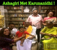 Azhagiri Met Karunanidhi At His Gopalapuram Residence!