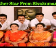Yet Another Star From Sivakumar Family!