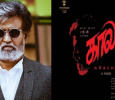 First Look Poster Of Kaala Will Be Out Today!