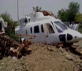Maharashtra CM Safe After The Chopper Had A Tra..