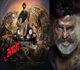 Stunning First Look Of Superstar In Kaala!