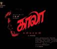 What's The Meaning Of Rajini's Next Film Title Kaala Karikaalan? Tamil News
