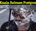 Kaala Release Postponed? Tamil News