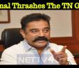 Kamal Haasan Thrashes The TN Government! Tamil News