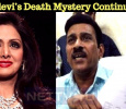 Was She Killed? Sridevi's Death Mystery Continues! Tamil News