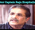 Actor Captain Raju Admitted To A Hospital In Om..