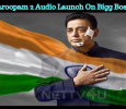 Vishwaroopam 2 Audio Launch On Bigg Boss 2 Sets! Tamil News
