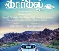 Kargil - First Attempt In Tamil Cinema Tamil News