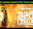 Alaudhinin Arputha Camera Pilot Teaser Impresses! Tamil News