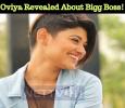 Oviya Revealed About Bigg Boss! Tamil News