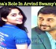 Regina's Role In Arvind Swamy's Next! Tamil News
