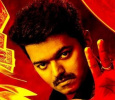 Will Mersal Continue With The Title?