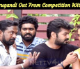 Jai's Jarugandi Out From Competition With CCV! Tamil News