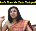 Kasthuri's Tweet On Thala Thalapathy Has Gone Viral Once Again! Tamil News