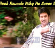 Lyricist Vivek Reveals Why He Loves Vijay Fans! Tamil News