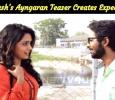 GV Prakash's Ayngaran Teaser Creates Expectations! Tamil News