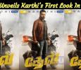 Yet Another Madurai Movie? Suriya Unveils Karthi's First Look In Dev! Tamil News