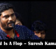 Mersal Is A Flop, Says Suresh Kamatchi! Tamil News