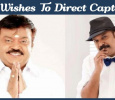 Venkat Prabhu Wishes To Direct This Biggie! Tamil News