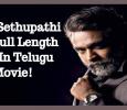 Vijay Sethupathi In A Full Length Role In Telugu Movie!