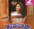 Enakku Vaaitha Adimaigal To Hit The Screens On 2nd February! Tamil News