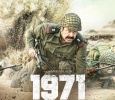 Multiple Star Cast In 1971: Beyond Borders! Malayalam News