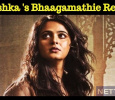 Bhaagamathie Is An Okay Watch! Tamil News