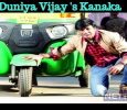 Duniya Vijay Satisfies His Fans With Kanaka! Kannada News
