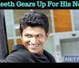 Puneeth's Next Production Venture Launched!