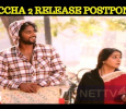 Huccha 2 Release Delays … Kannada News