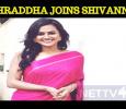 Shraddha Srinath Joins Shiva Rajkumar! Kannada News