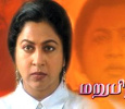 Marupiravi Tamil tv-serials on VIJAY TV