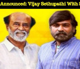 It Is Officially Announced: Vijay Sethupathi With Superstar