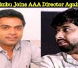 Simbu Joins AAA Director Again! Tamil News